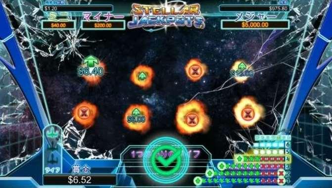 Stellar Jackpots Bonus12