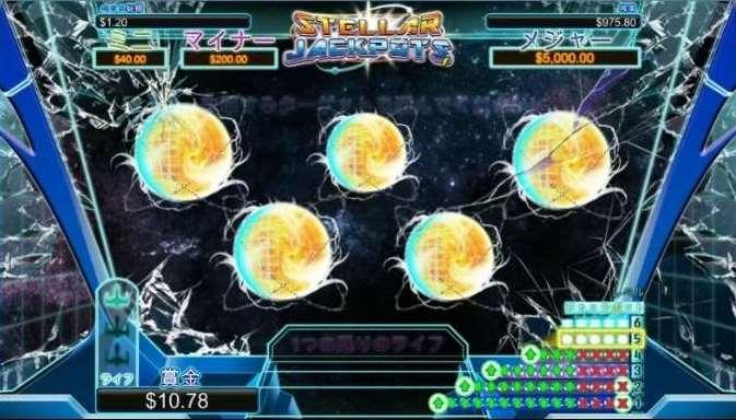 Stellar Jackpots Bonus13