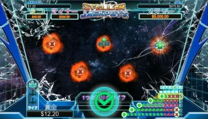 Stellar Jackpots Bonus14