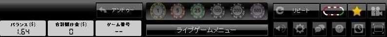 カジノパリスの設定ボタン2
