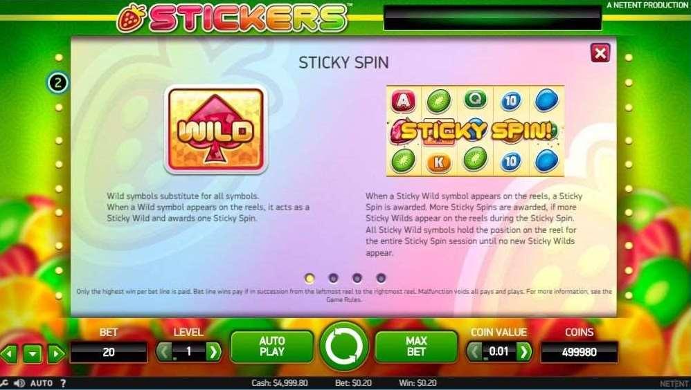 Sticky Spin機能