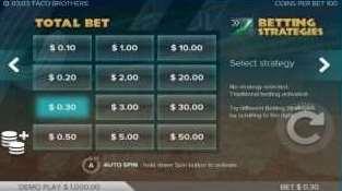 賭け金を設定