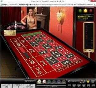 VIP Roulette1