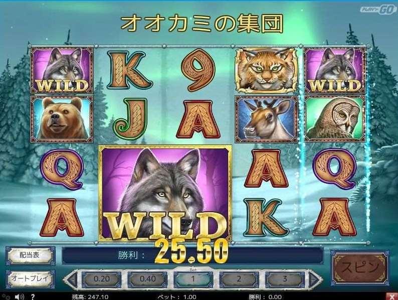 オオカミの集団3