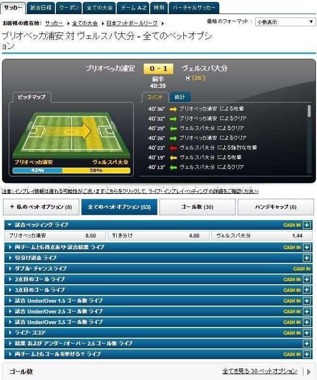 日本フットボールリーグ0