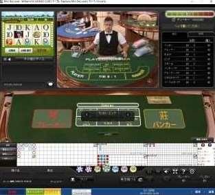 新ライブカジノ17