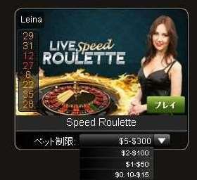 新ライブカジノ2