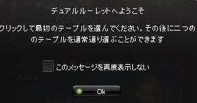 新ライブカジノ10