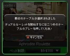 新ライブカジノ11