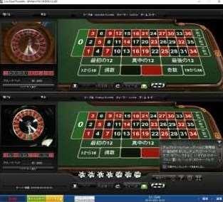 新ライブカジノ12