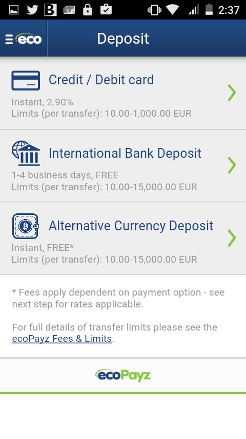 モバイル入金画面