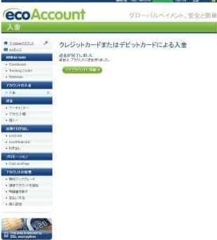 カード会社の認証画面4-J