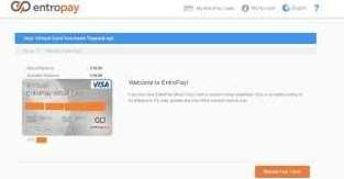 認証サービスで登録したパスワード