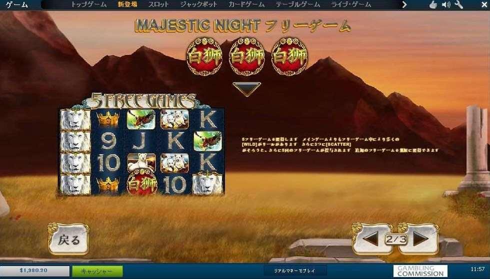 Majestic Night Free Games1
