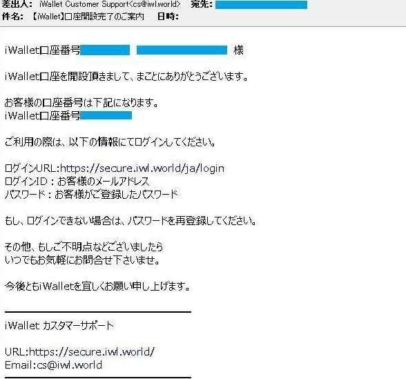 認証メール3