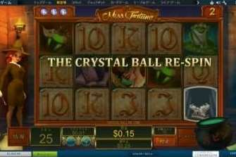 Crystal Ball Re-Spin5