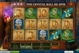 Crystal Ball Re-Spin6