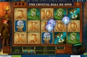 Crystal Ball Re-Spin7
