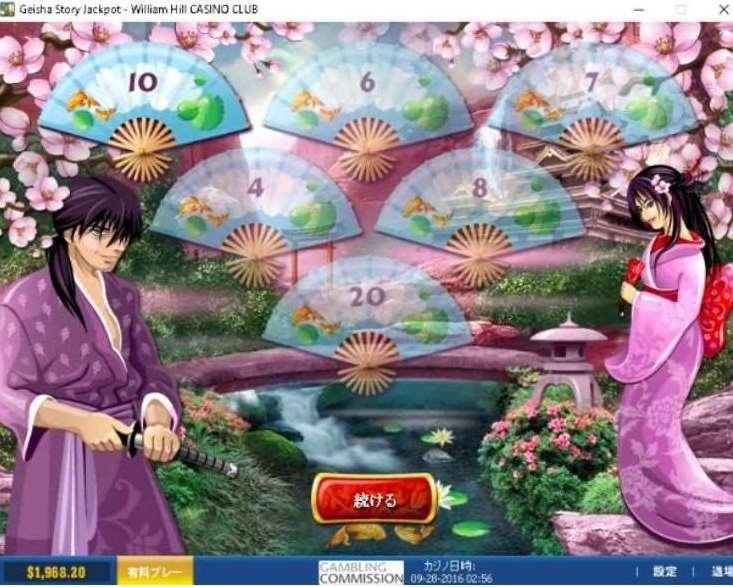Geisha Garden Bonus5