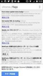 WebGL7