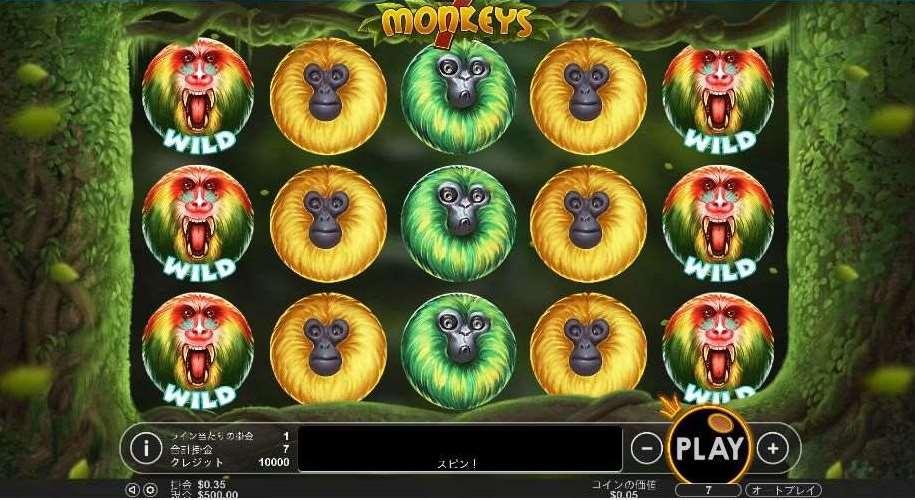 VJ 7 Monkeys