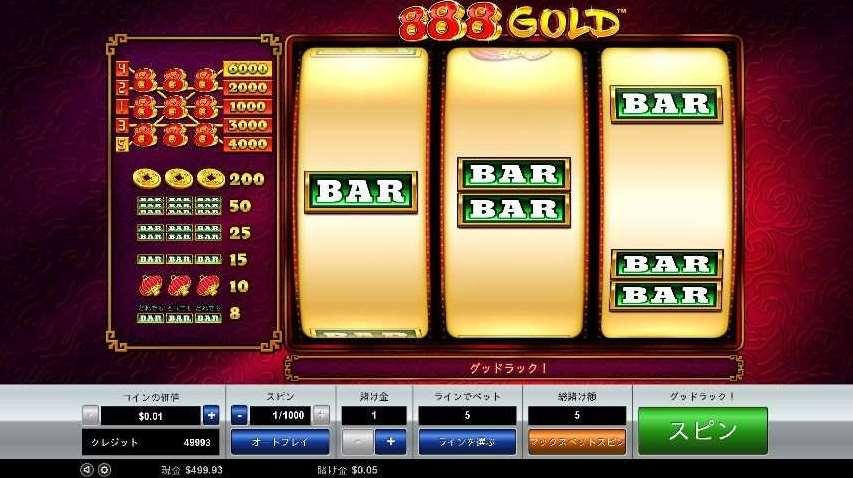 VJ 888 Gold