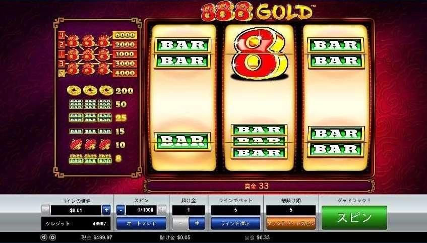 online casino 888 burn the sevens online