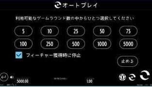 右から2番目の①のボタン1