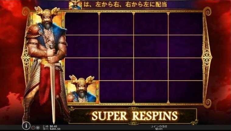 スーパー再スピン機能4