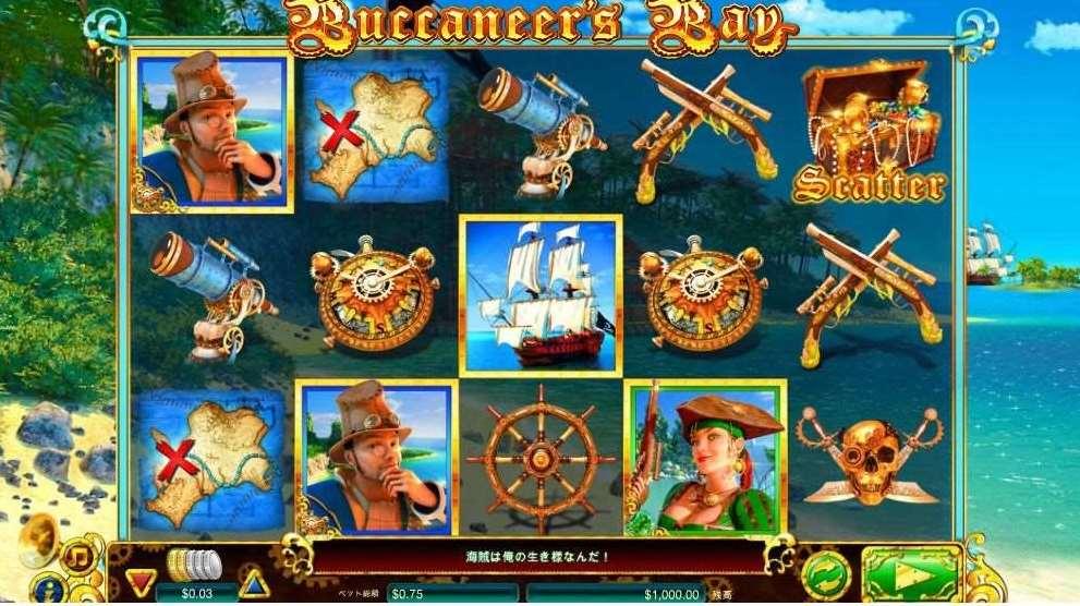 VJ Bucaneers Bay