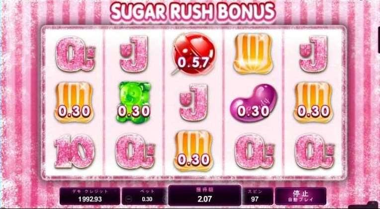 Sugar Rush Bonus4