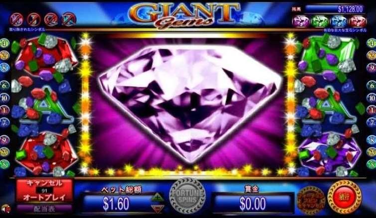 巨大ダイヤモンド絵柄