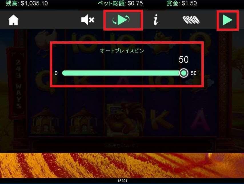 Auto Play2