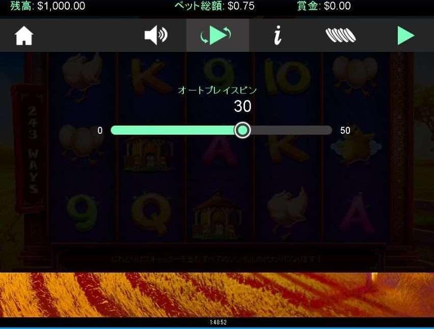 Auto Play1