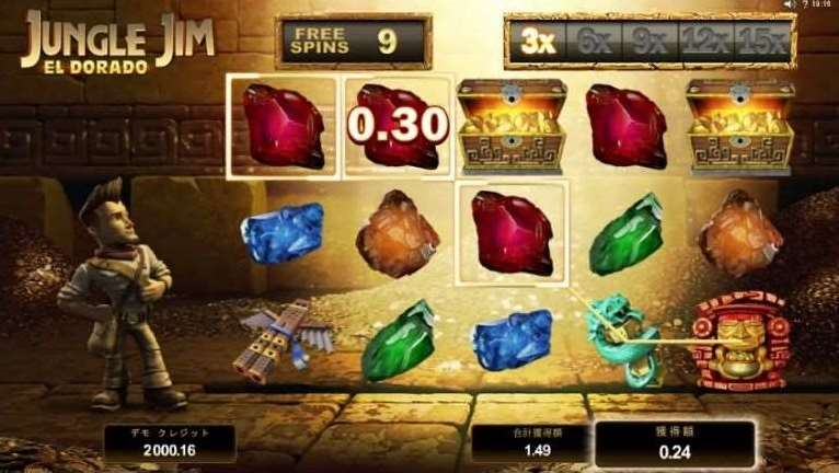 Free Spins4
