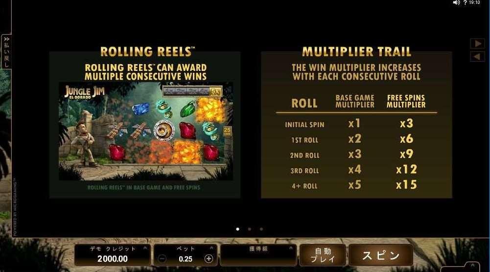 Rolling Reels1
