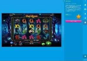 ゲームの説明画面