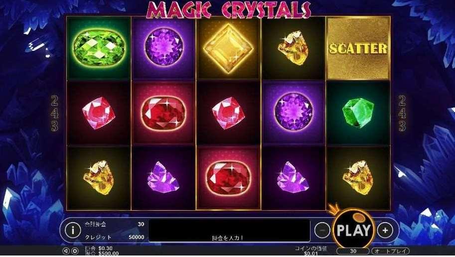 Magic Crystals2
