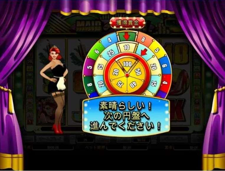 マネー円盤5