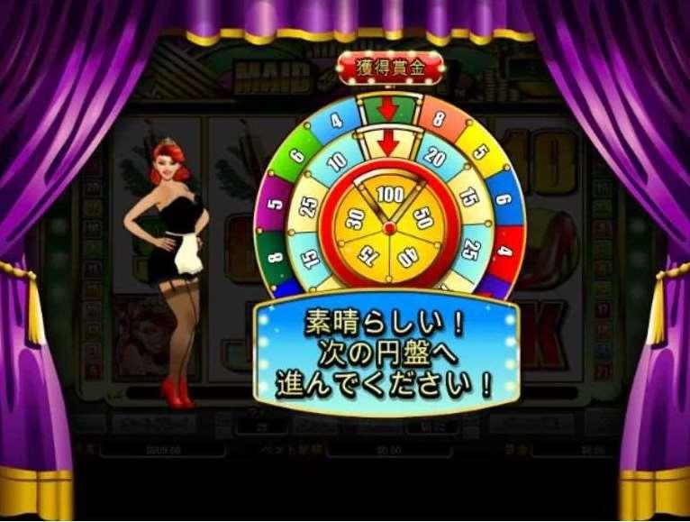 マネー円盤8