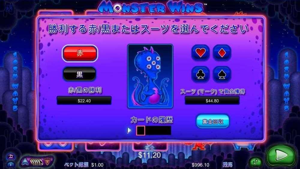 ギャンブルフューチャー2