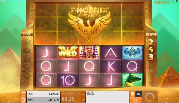 Phoenix Rising 再スピン2
