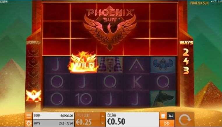 Phoenix Rising 再スピン4