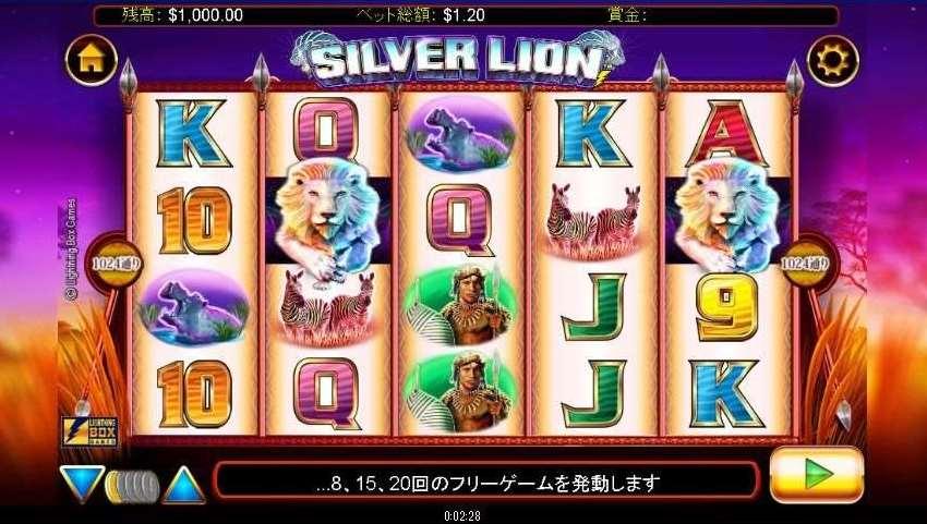 VJ Silver Lion
