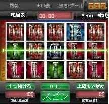 スピードスクイズバカラビデオポーカー1