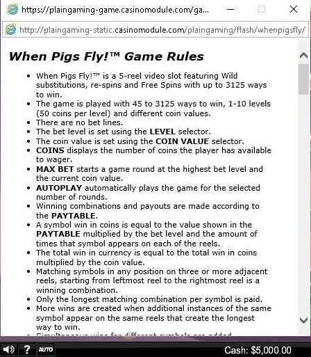ゲームルール