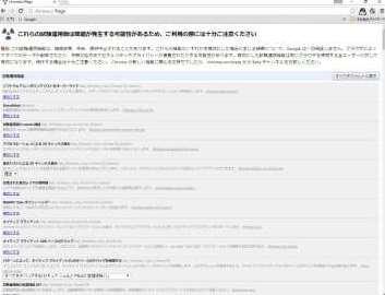 WebGL3
