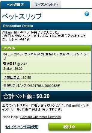 Cash in-スライダーバーa1