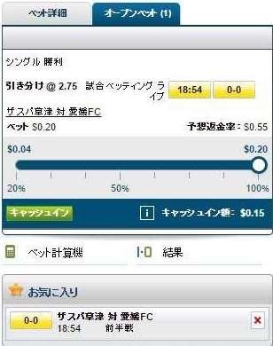 Cash in-スライダーバーa2
