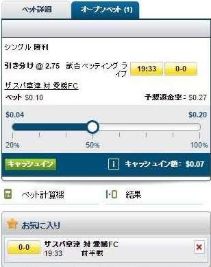 Cash in-スライダーバーa3
